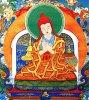 Трансмутация (медитация Атиши)
