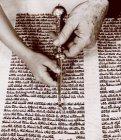Словарь Иудаизма